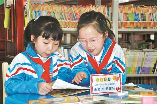 西藏图书馆举办庆祝国际儿童图书日活动