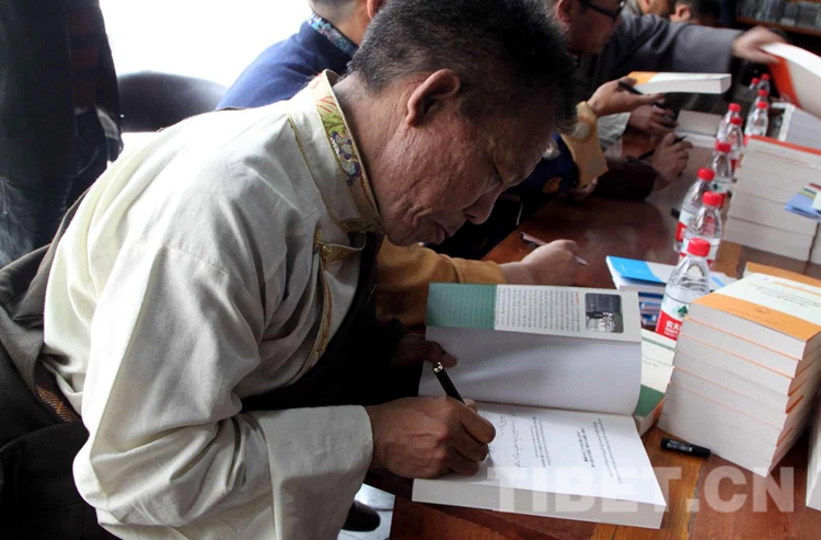 倡导全民阅读 建设书香西藏