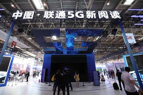 5G新阅读展区首次亮相2019北京国际图书博览会