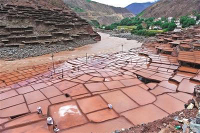 西藏昌都芒康千年古盐田正创建5A旅游景区