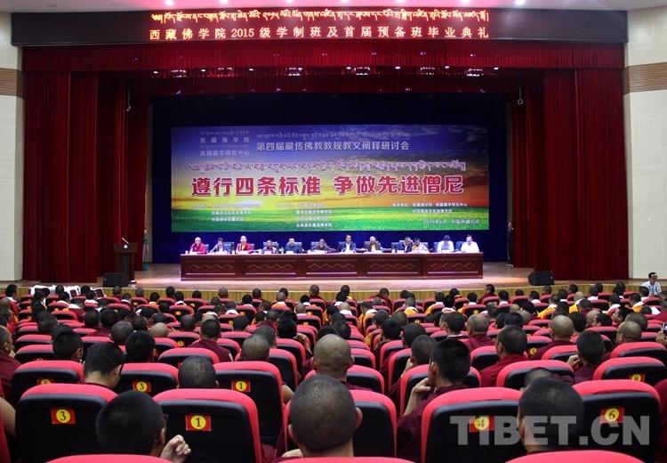 西藏佛学院举行学员毕业典礼 珠康·土登克珠深情寄语学子