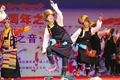"""西藏琼结县""""吐蕃之音 唱响故都""""活动跳起幸福锅庄"""