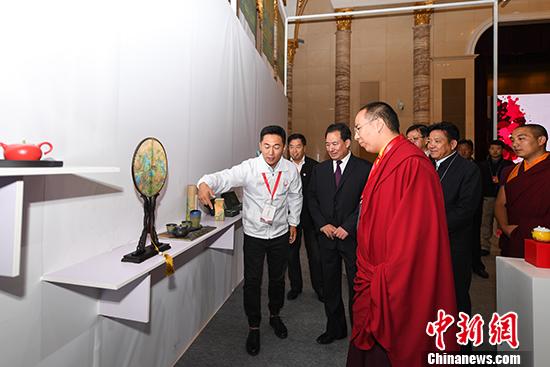 班禅出席西藏青年美力赋能大会 促藏文化传承发展