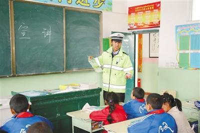 西藏日喀则市拉孜县交通安全进校园