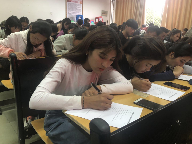 """西藏职业技术学院举办大学生禁毒防艾知识竞赛 增强青少年""""识毒、防毒、拒毒""""意识"""