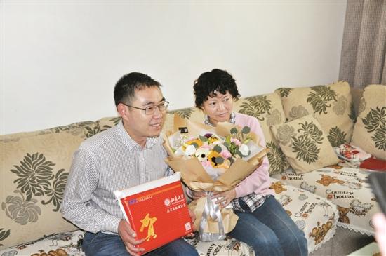 西藏首封录取通知书送达