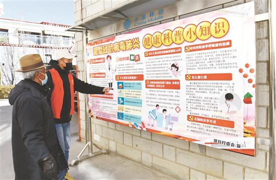 大学生志愿者用行动为抗疫作贡献