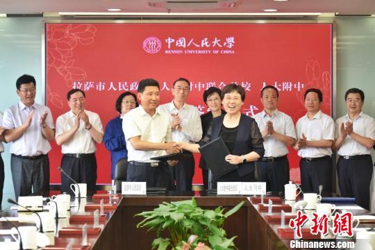 北京对西藏拉萨国家级对口支援学校7月达到5所