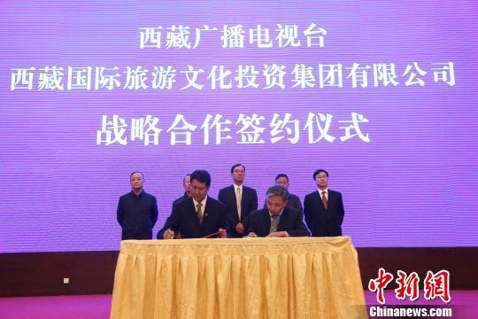 """西藏探索""""传媒+旅游""""新模式助力旅游文化产业发展"""