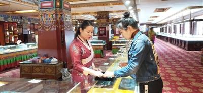 西藏拉萨市旅游发展局开展节前旅游市场检查