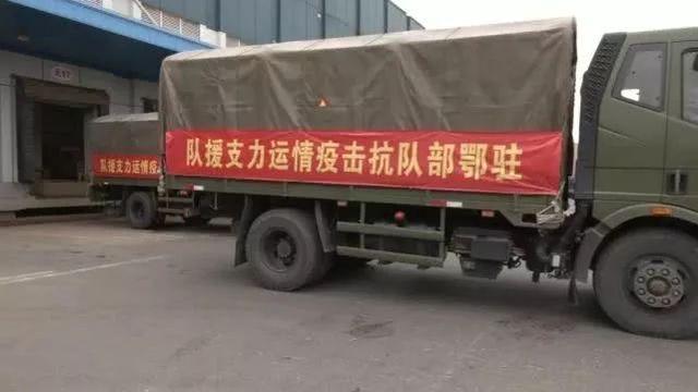 中央军委批准!军队承担武汉物资配送供应任务