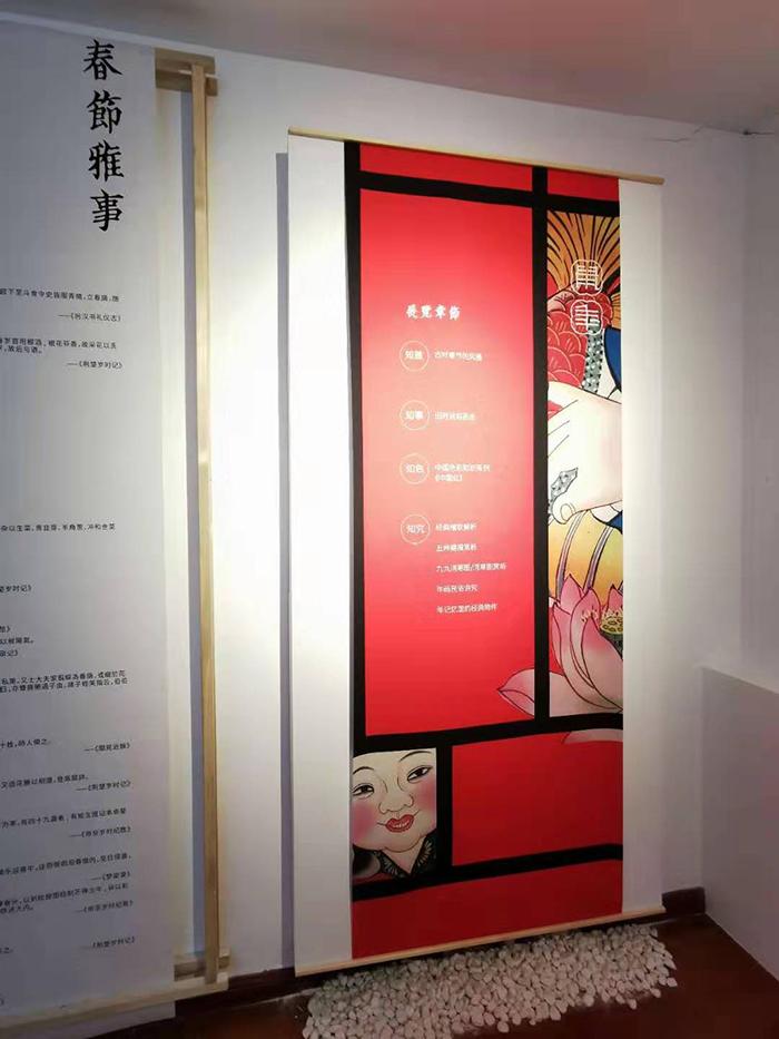 """""""美年记忆""""展:古时春节的民俗"""