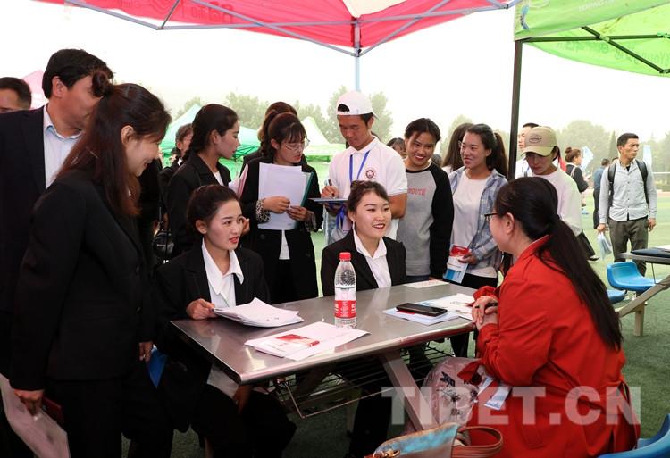 西藏2019年高校毕业生专场招聘会在西藏民族大学举办