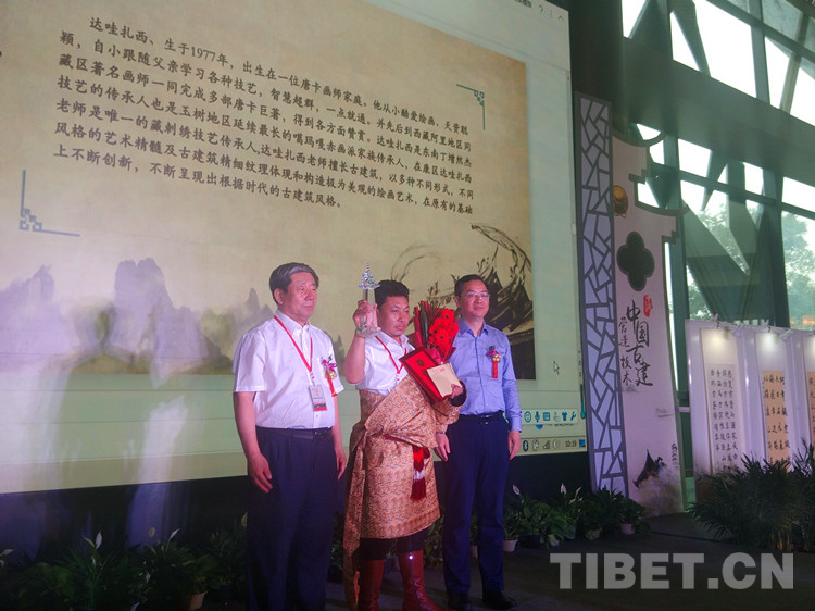 惊叹!藏族传统建筑技艺登场中国古建营造技术保护与发展学术论坛