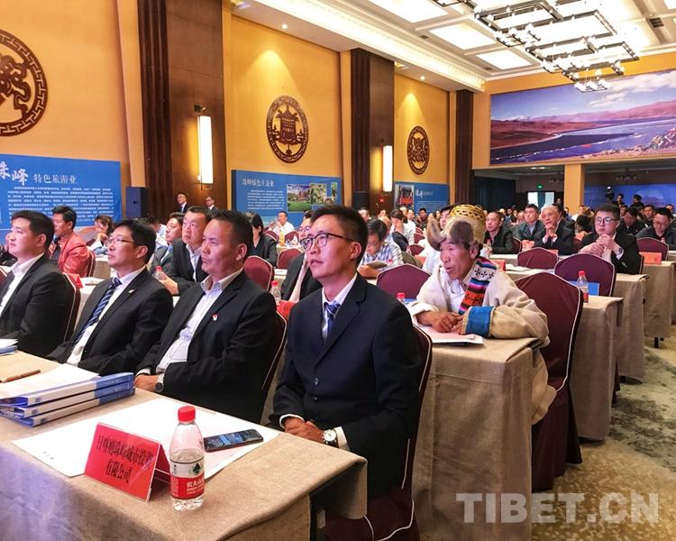 西藏日喀则珠峰文化旅游节,签约项目逾11亿元