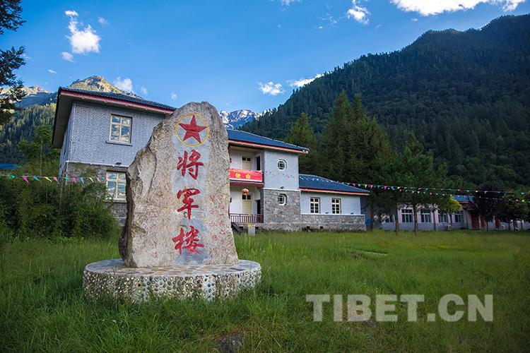 """西藏首条""""红色+""""复合旅游产品和线路正式发布"""
