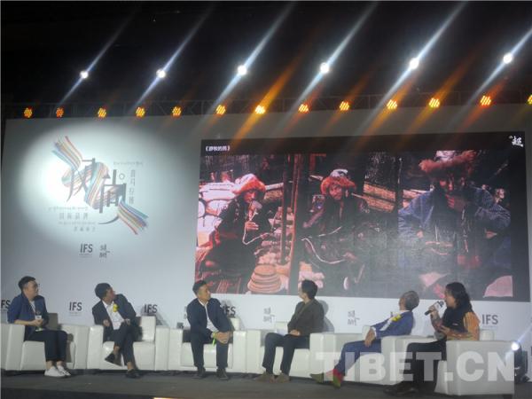 """""""风尚喜马拉雅""""盛典在拉萨举行 当国际品牌遇见西藏文化"""