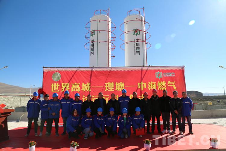 全国海拔最高的LNG气化加气站在四川省理塘县试运行