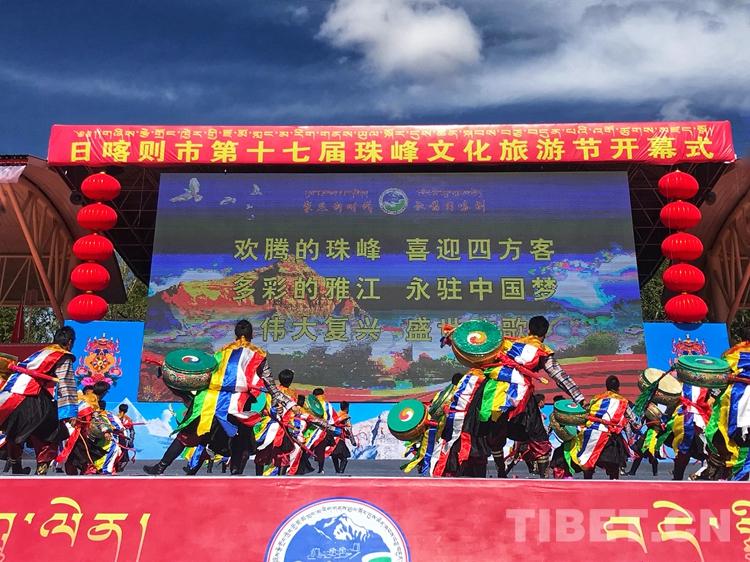 西藏日喀则市第十七届珠峰文化旅游节盛大开幕