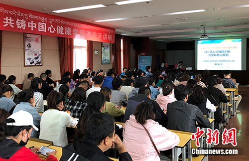 """15位国内外医疗专家在云南香格里拉""""开课"""""""