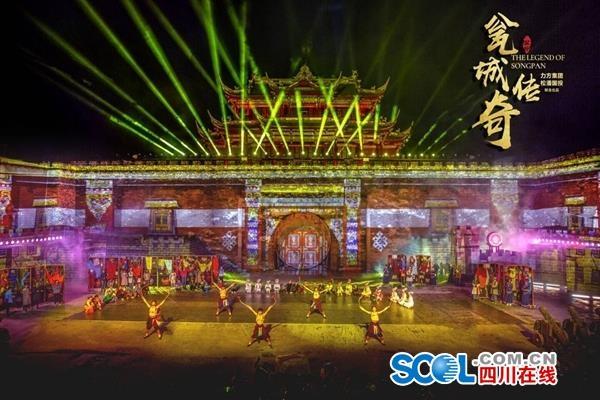 9月29日来四川松潘古城看花灯 璀璨花灯将点亮高原不夜天