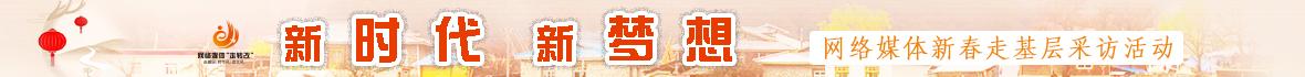 复件 banner.jpg