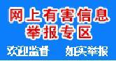 QQ截图20171207103303.jpg