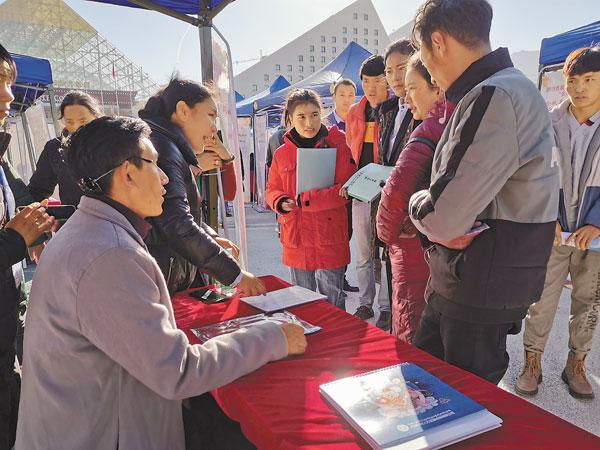 西藏构建高校毕业生就业工作新格局