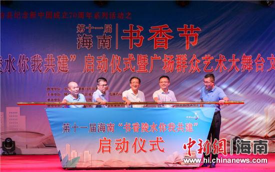 http://www.gyw007.com/nanhaijiaoyu/234168.html