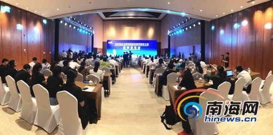 叁亚言语不障碍国际募化城市确立工程成事颁布匹会即兴场。南海网记者 刘丽萍 摄