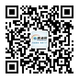 http://www.sedehu.com/haikoufangchan/22749.html