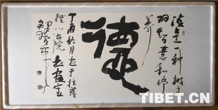 """相约7月1日王剑箫书法展 在""""三尺作品""""里感悟通达的智慧"""