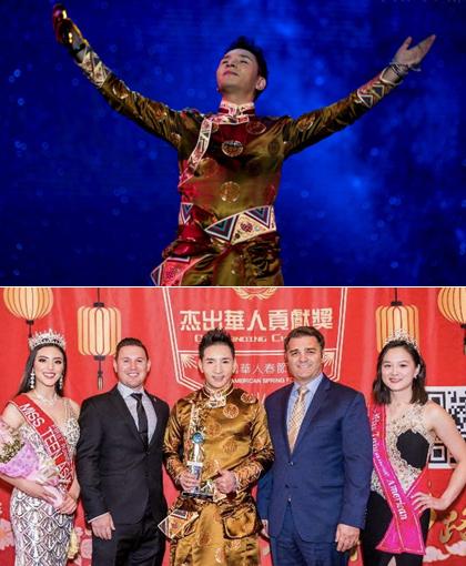 尕让邓真北美巡演洛杉矶站 获联合国杰出华人荣誉
