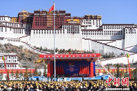 西藏举行民主改革60周年庆祝活动