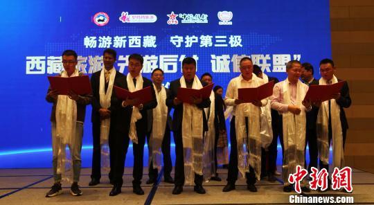 """西藏旅游""""先游后付诚信联盟""""在西昌成立拉萨v景点景点攻略图片"""