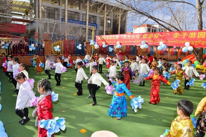 西藏促进学前教育健康快速发展
