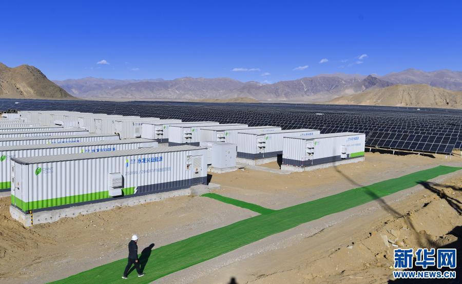 """西藏日喀则50 MW""""光伏储能""""综合能源示范工程(图片)"""