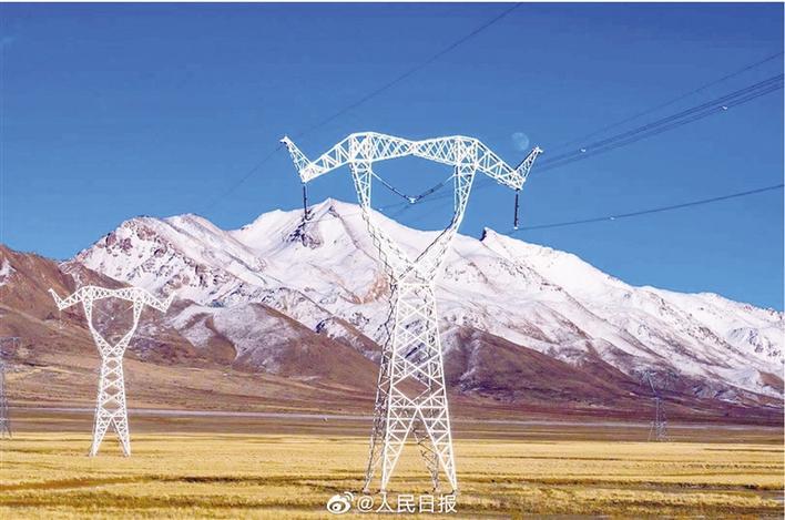西藏居民用电实现同网同价