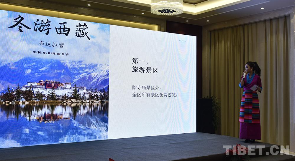 """2021年""""西藏冬游""""除寺庙景点外 均免费"""