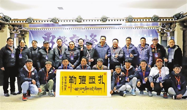2010年在拉萨举行了中国的第一次纪念活动 20000.464644444406