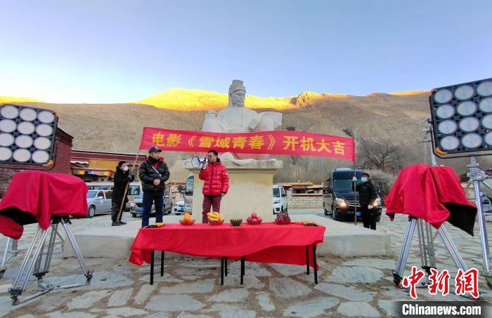 援藏题材电影《雪域青春》在西藏拉萨投入拍摄