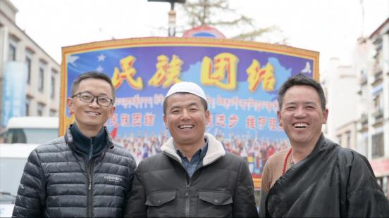 《你好 西藏!》第一集:和谐运动