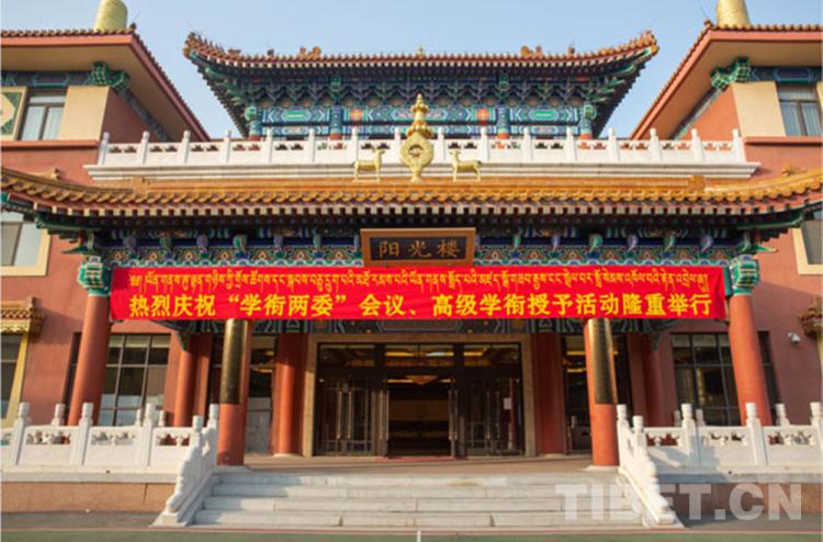 """辩论赛开始!2020年 藏传佛教先进学术称号""""拓跋""""的授予拉开帷幕"""