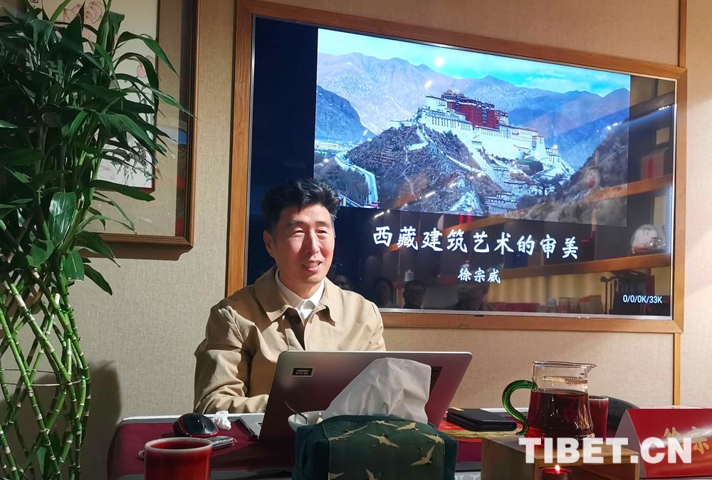 许谈西藏建筑文化:关注文化遗产之美