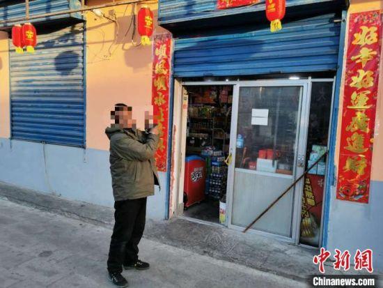 http://www.tibet.cn/cn/ecology/202011/W020201118367041145859.jpg