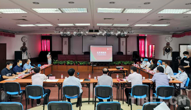 北京藏医院举办抗击新冠肺炎疫情座谈会