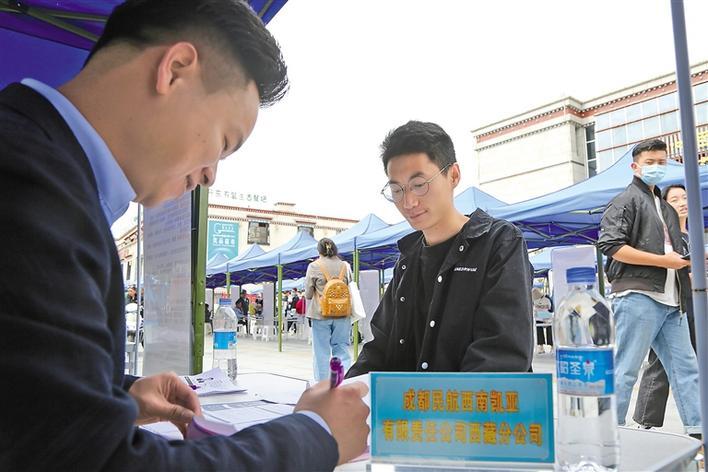 拉萨城关区人社局全力助推高校毕业生就业工作