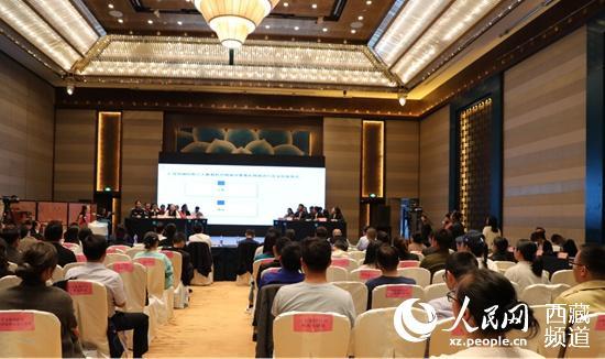 西藏自治区首届互联网法律知识竞赛拉萨开赛