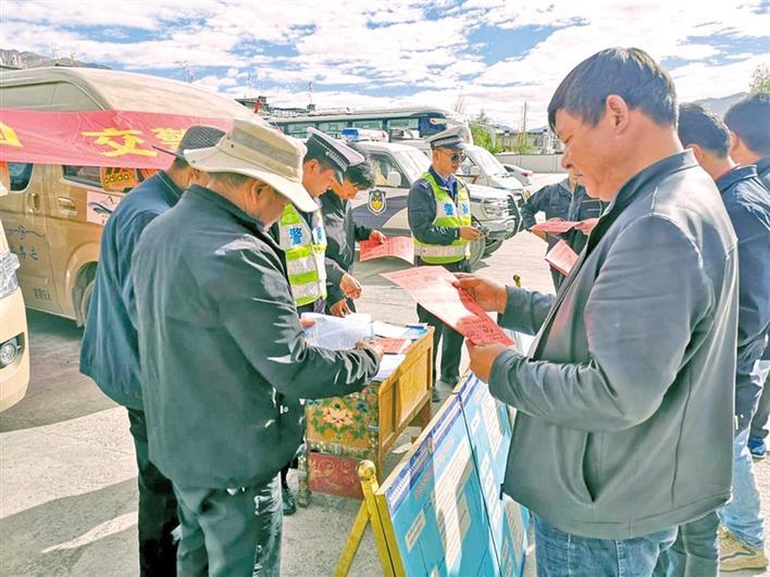 西藏日喀则市交管部门开展安全教育活动