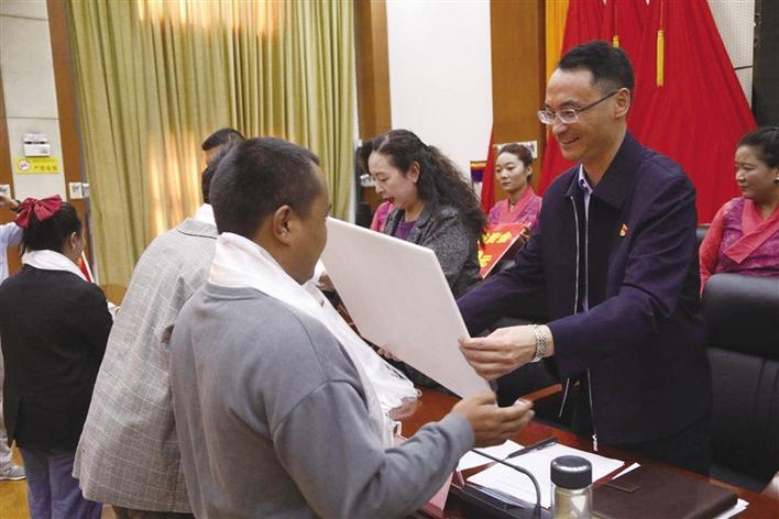西藏拉萨城关区举行2020年就业创业资金兑现会